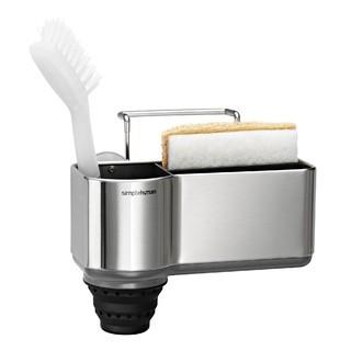 SIMPLEHUMAN - Porte savon/brosse à ventouses en inox 19,4x14,3x19,1cm