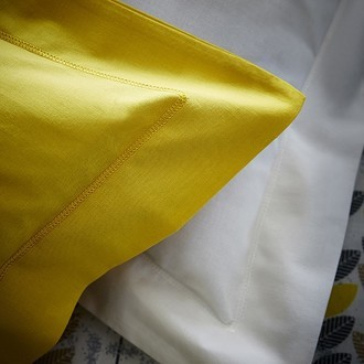 Zodio - taie d'oreiller carrée en coton blanc 65x65cm