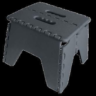 Tabouret pliant gris Stool 25x25x21cm