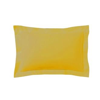 Zodio - taie d'oreiller rectangle en ctoton moutarde50x70cm