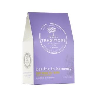 NATURE'S CHOICE - Set de 3 sachet de thé pour le bain lavande et avoine - 70gr