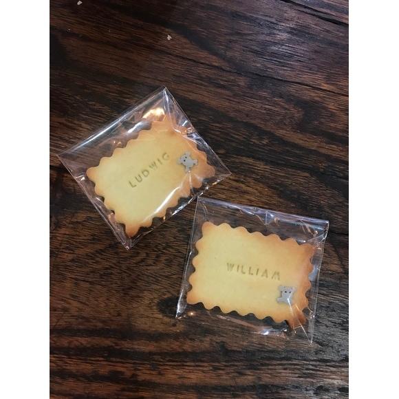 Kit messaggi per biscotto
