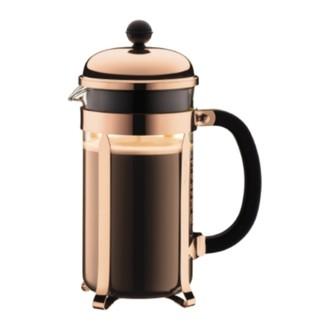 Cafetière à piston 8 tasses, finition cuivre, 1L