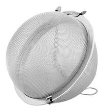 Achat en ligne Boule à épices treillis 7,5cm