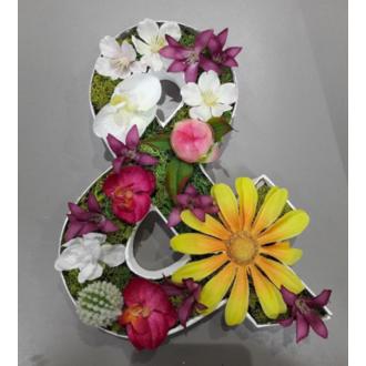 CLAIREFONTAINE - Lettre & à décorer en papier mâché blanc 20cm
