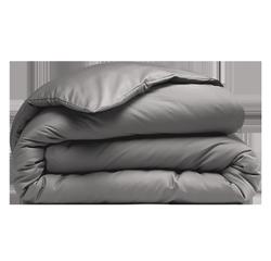 Achat en ligne Housse de couette 260x240cm en percale gris cendre