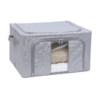 Housse de rangement en tissu gris 40x31x23cm