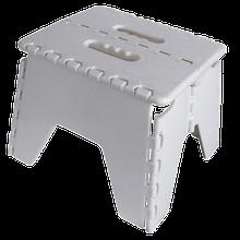 Achat en ligne Tabouret pliant blanc Stool 25x25x21cm