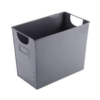 Caisse de rangement grise en métal laqué 33x18x25.5cm