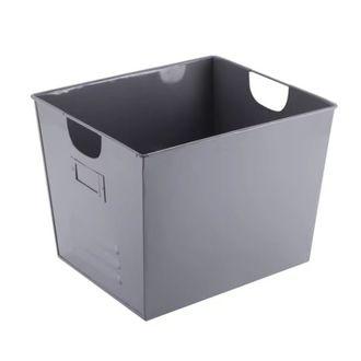 Caisse de rangement grise en métal laqué 33x29x25,5cm