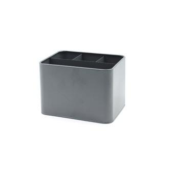 Porte ustensiles rectangulaire en métal gris 17.2x12.8x12.4cm