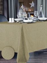 Achat en ligne Nappe 150x350cm en polyester beige Dao