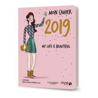 My Life is beautiful - Mon cahier 2018/19