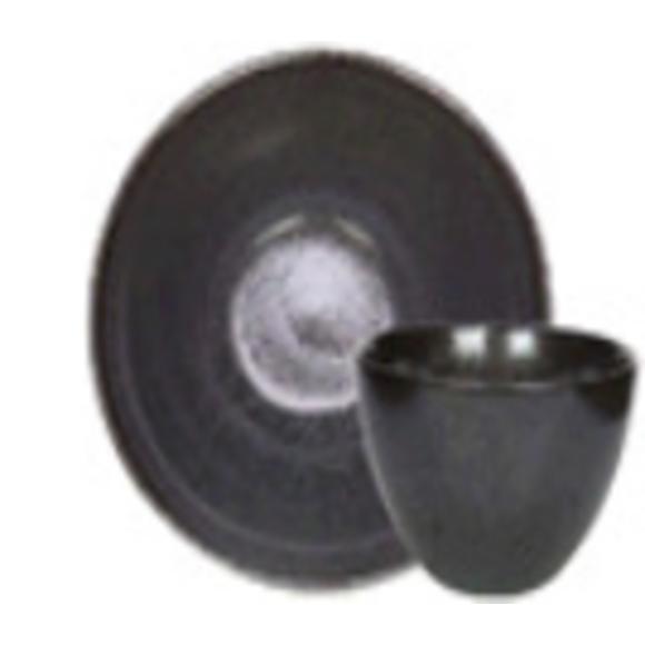 Achat en ligne Bol Japan noir 13x8,8 cm