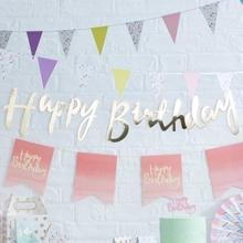 Achat en ligne Guirlande Happy birthday or
