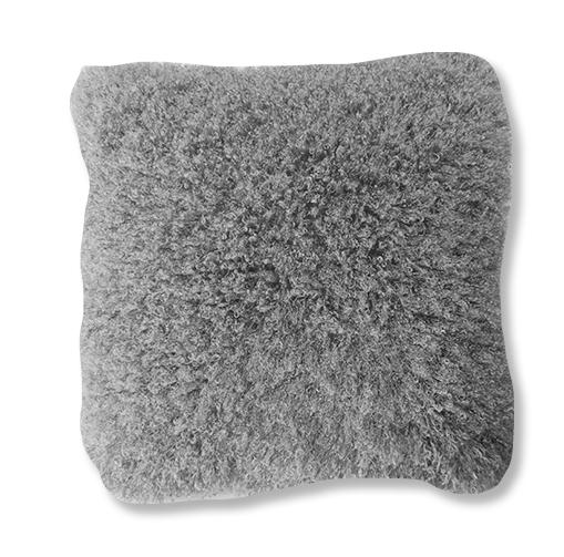 Achat en ligne Coussin carrée 40x40cm en polyester gris argent Frisette