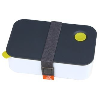 Lunch box grise et blanche
