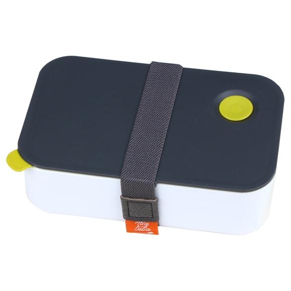 Achat en ligne Lunch box grise et blanche