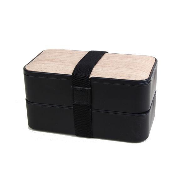 Lunch box noire