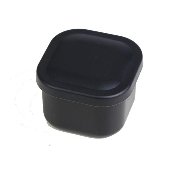Achat en ligne Pot à sauce noire