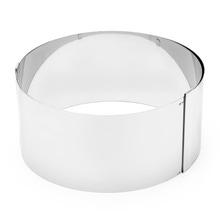Achat en ligne Cercle à pâtisserie extensible en inox 18-30cm haut 9cm