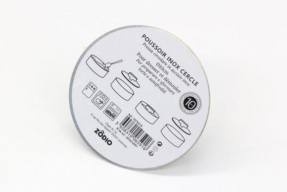 Achat en ligne Poussoir pour cercle à pâtisserie 10 cm