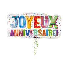 Achat en ligne Ballon anniversaire 83cmx40cm