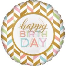 Achat en ligne Ballon birthday pastel 71cm
