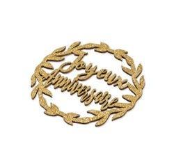 Achat en ligne 2 couronnes joyeux anniversaire bois paillettes or