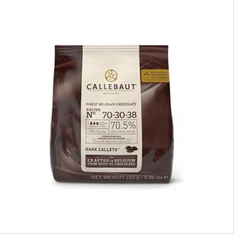 Chocolat noir de couverture 70,5% cacao 400g