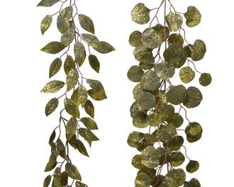 Guirlande artificielle feuilles à paillettes or 150cm