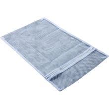 Achat en ligne Filet protecteur pour le lavage en polyester
