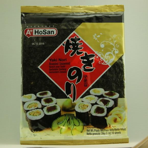 Algue a shushi (yaki nori) 28g