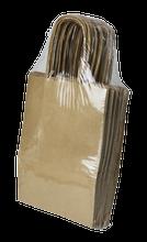 Achat en ligne Lot 20 sacs kraft 90G 14+8X21cm