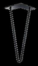 Achat en ligne Pied pour table basse en filaire noir H30cm