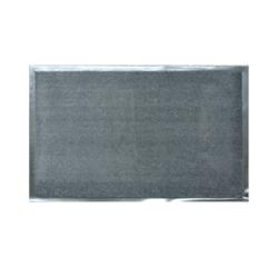 Achat en ligne Tapis d'intérieur gris acier 60x90cm