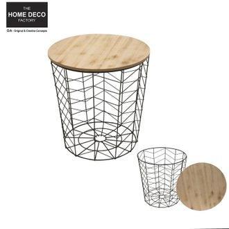 Table filaire bois et métal motif chevron noir