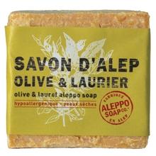 Achat en ligne Savon d'alep olive et laurier 200gr
