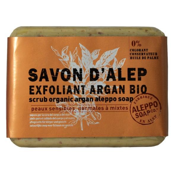 Savon d'alep bio exfoliant à l'argan 100gr