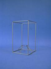 Achat en ligne Carcasse carrée droit or 15x15x25cm