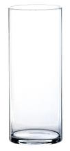 Achat en ligne Vase cylindrique en verre transparent H30xØ12cm