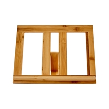 Achat en ligne Lutrin en bambou 35x19x16cm