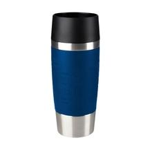Achat en ligne Mug de voyage isotherme en silicone bleu 0,36L