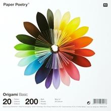 Achat en ligne Lot de 200 feuilles colorées uni pour origami 20x20cm