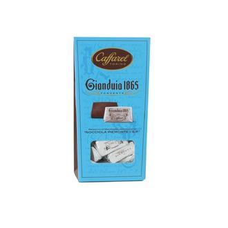 CAFFAREL Ballotin Gianduja noir 150g