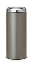 Achat en ligne Poubelle ronde métal noir et argent Touch bin 30 litres