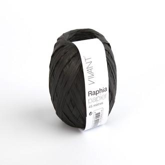 Raphia papier noir 4,5x4cm