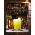 Experimental Cocktail Club 85 cocktails vintages